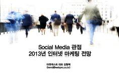 2013-socialmedia-marketing-trend-marketcast by Marketcast via Slideshare