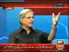 Aitezaz Ahsan in 11th Hour with Waseem Badami 2 September 2014 on ARY Ne...