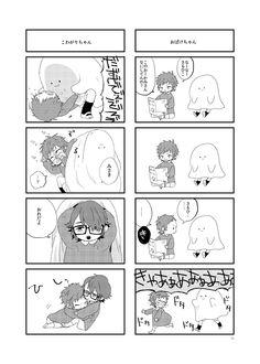 Misaki and Saruhiko // K Project