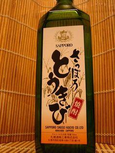 北海道焼酎を応援する会&北海道産日本酒・地酒・ワイン・焼酎で酒チェンしょう!の画像|エキサイトブログ (blog)