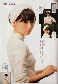 nanase nishino like M Beauty, Asian Beauty, Japanese Models, Japanese Girl, Asian Woman, Asian Girl, Persona, Attractive Girls, Beautiful Asian Women