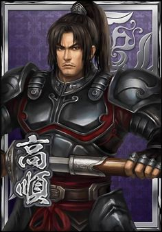 Gao Shun - Dynasty Warriors Blast