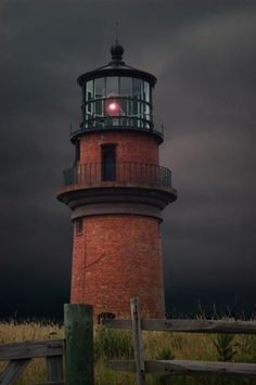 Aquinnah Light, Martha's Vineyard, Massachusetts
