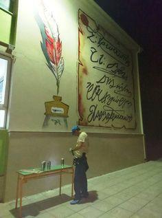 Οι υπογραφές Πρωθυπουργών σε… graffiti ! Ένα ακόμη έργο τέχνης από τον Γ. Παπαγεωργίου