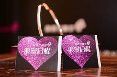 valentines auckland 2013