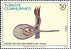 Tughra of Suleiman on stamp