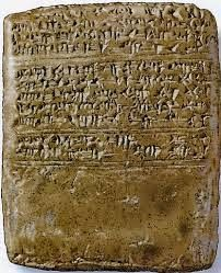 The Mittanni, empire located in northern Mesopotamia flourished roughly from 1500-1300 BC. At its height the empire extended from Kirkuk ...