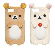 Rakuten: Cover (iPhone5 cover) $18.97