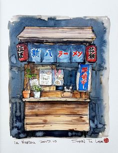 李善圖,Oct 17 Japanese Watercolor, Japanese Art, Japon Illustration, Watercolor Illustration, House Design Drawing, Watercolor Architecture, Building Art, Watercolor Artwork, Urban Sketching