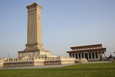 The Monument to the People's Heroes (Chinese: 人民英雄纪念碑; pinyin: Rénmín Yīngxióng Jìniànbēi) is a ten-story obelisk that was erected as a national monument of the People's Republic of China to the martyrs of revolutionary struggle during the 19th and 20th centuries. It is located in the southern part of Tiananmen Square in Beijing, to the north of Mausoleum of Mao Zedong.