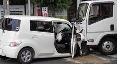 【豆知識】交通事故の「被害者」になって保険会社の対応が悪い時、一発で対応が良くなる方法! – kwskライフ