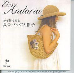 Eco Andaria - junya punjun - Picasa Web Albums