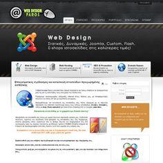 webdesignparos.gr