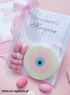 Μπομπονιέρα βάπτισης σαπουνάκι ματάκι ροζ personalised   an-agapas.gr Bath Bombs, Christening, New Baby Products, Soap, Birthday, Party, Hamsa, Evil Eye, Crafts