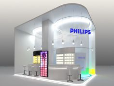 philips by Ivan Kaplin Trade Show Design, Display Design, Booth Design, Exhibition Stand Builders, Exhibition Booth, Exhibit Design, Exhibition Stands, Stand Feria, Digital Signage