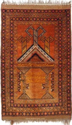 Antique Turkmen Islamic Prayer Rug