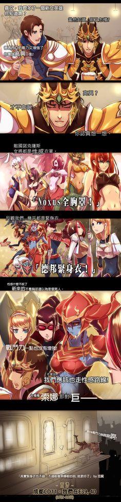LOL] Demacia vs Noxus | 神之豆腐 | League of Legends
