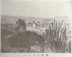 """Mitla Ruins, Mexico"", Juvenile Encyclopedia, 1932 Vol. 14 World Geography 兒童百科大辭典 第十四巻 地理篇(三) 玉川學園出版部 昭和七年"