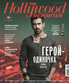 Colin Farrell - The Hollywood Reporter Magazine Cover [Russia] (July 2015)