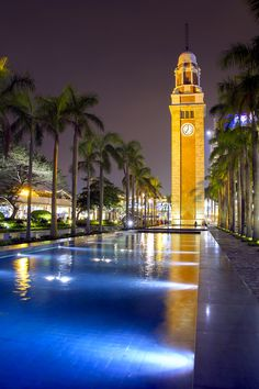 Kowloon clock tower, Hong Kong