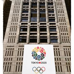 Tokyo 2020 is on the way...