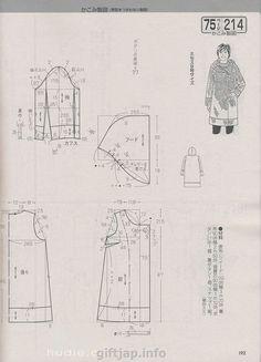 giftjap.info - Интернет-магазин   Japanese book and magazine handicrafts - LADY BOUTIQUE 2014-1