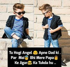 Attitude Images Wallpaper Pics Photo for Whatsapp DP Dp Photos, Pictures Images, Profile Pictures, Girl Attitude, Attitude Status, Hipsters, Good Evening Photos, Whatsapp Profile Picture, Whatsapp Dp Images