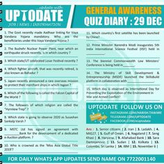 General Awareness #Quizdiary : 29 Dec Product Launch