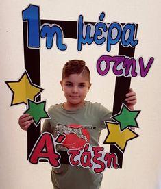 Beginning Of The School Year, First Day Of School, Back To School, School Doors, First Grade, Kindergarten, Classroom, Teacher, Education