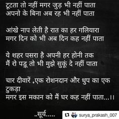 #Repost @surya_prakash_007  म कह नह पत मगर....... #hindi #hindithoughts #hindiquotes #Motivational #Inspiration #Suvichar #ThoughtOfTheDay #MotivationalQuotes #hindi #hindishayari #hsmindia