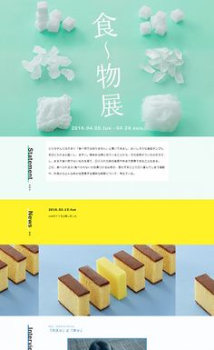 Graphic Design Layouts, Layout Design, Sales Promotion Tools, Editorial Design Magazine, Food Web Design, Ui Web, Japan Design, Website Layout, Web Inspiration