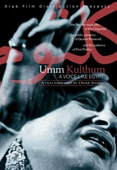 Umm Kulthum - A Voice Like Egypt (2006).  Held at the Music & Dramatic Arts Library