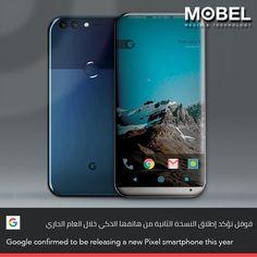 #Google confirmed to be releasing a new #Pixel #smartphone this year #Pixel2   #MOBEL . قوقل تؤكد إطلاق النسخة الثانية من هاتفها الذكي خلال العام الجاري . _______________ . #Android #iOS #Apple #Samsung #APK  #App #Bahrain #Programming #mobelmedia #developer . For More Apps & Info Follow Us: #Instagram & #Twitter @mobelmedia . Web: mobelmedia.com