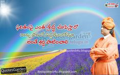 Inspirational quotes of swami vivekananda in telugu Quotes In Hindi Attitude, Success Quotes And Sayings, Funny Quotes In Hindi, Life Quotes, Quotes Quotes, Love Quotes In Telugu, Telugu Inspirational Quotes, Morning Inspirational Quotes, Inspiring Quotes About Life