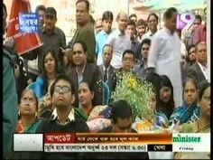 Today Bangla TV News Live BD 16 January 2016 Bangladesh News 24