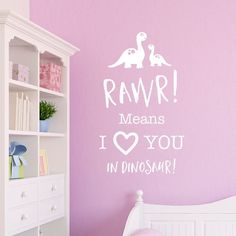 Means I Love You In Dinosaur Wall Sticker Vinyl Dinosaur Decal Childs Bedroom Dinosaur Bedroom Wall Sticker Dinosaur Decor Idea Bedroom Themes, Kids Bedroom, Bedroom Wall, Sticker Vinyl, Decal, Dinosaur Quotes, Dinosaur Bedroom, Dinosaur Wall Stickers, Color Swatches