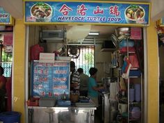 Home: Singapore Dining Guide > Restaurants > Tiong Bahru > Havelock Turtle Soup  Havelock Turtle Soup    1 / 1    Location: Havelock Road Cooked Food Centre, 22A/B Havelock Road, #01-04, Tio