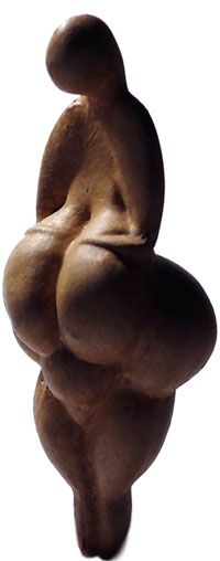 The Venus of Lespugue - a kim kardashianesque figure of the ancient world