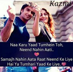 R.M Sad Quotes, Hindi Quotes, Love Quotes, Qoutes, Just Love, True Love, Love Diary, Touching Words, Love Shayri