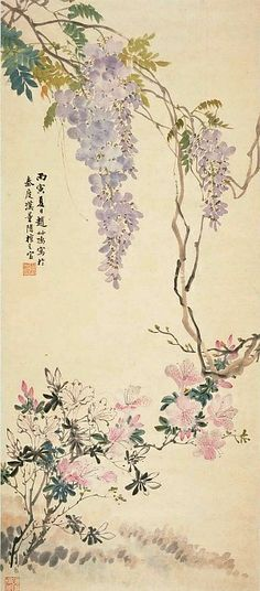 Zhao Shuru  Summer Blossoms  1926