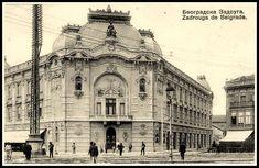 Beograd - 1890-tih - Beogradska zadruga - berza Novi Beograd, Belgrade Serbia, Serbian, Belle Epoque, Old Pictures, Art And Architecture, Louvre, Europe, History