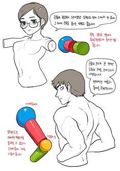 박리노[리노참치] 아틈 강사