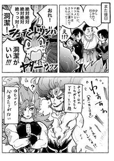Anime, Youkai Watch, Comics, Art