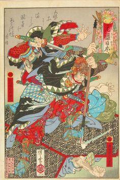 河鍋暁斎: Yoshida Sawaemon Kanesada, from - 原書房
