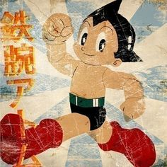 Astro Boy Print by MonsterGallery on Etsy, $5.00