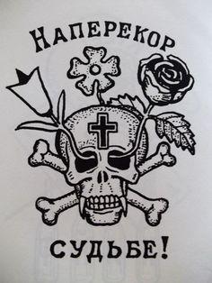 I love this russian prison tat