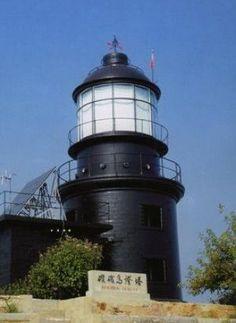 Houjidao #Light - Changshan Islands, #China    http://dennisharper.lnf.com/