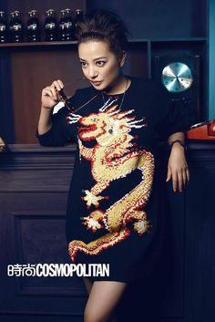 Chinese actress Zhao Wei  http://www.chinaentertainmentnews.com/2015/09/zhao-wei-covers-cosmopolitan-magazine.html