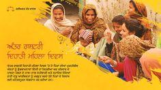 International Rural Women Day  #SAD #ShiromaniAkaliDal #HarsimratKaurBadal
