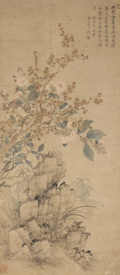 Plum Blossom, Orchid, Bamboo and Rock, Yun Shouping